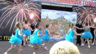 День города. Енакиево, ДНР.