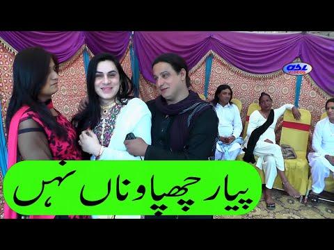 Latest Entry Madam Ghazal Tu Pyar Chapwana Nahi Asi Videos