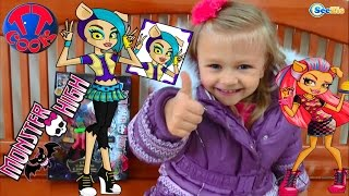 ✔ Кукла Монстер Хай. Ярослава покупает в магазине новую Игрушку / Monster High Howleen Wolf Doll