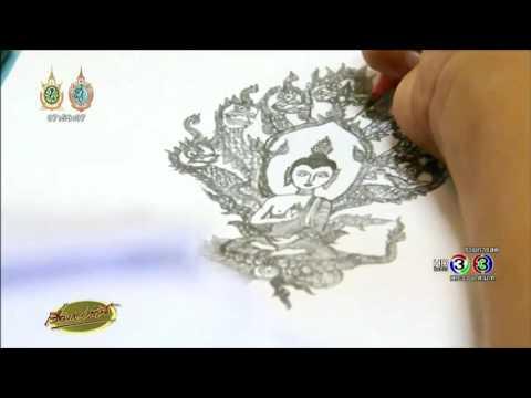 เรื่องเล่าเช้านี้ 'น้องไอซ์' เด็ก ป.1 โชว์ฝีมือวาดรูปพระพุทธเจ้าตามแบบ อ.เฉลิมชัย ได้น่าทึ่ง