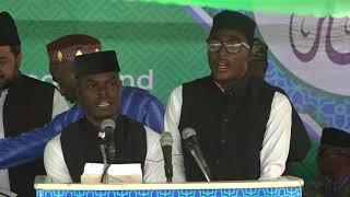 JALSA SALANA  NIGERIA 2018 - OPENING SESSION