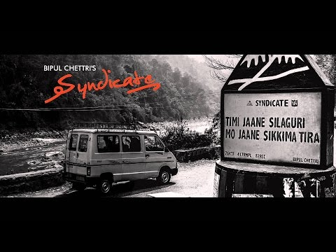Bipul Chettri - Syndicate | | Karaoke with Lyrics | | Instrumental | Best Quality & HD Lyrics