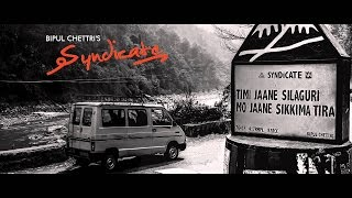Bipul Chettri - Syndicate | | Karaoke with Lyrics | | Instrumental | Best Quality & HD Lyrics