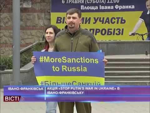 Відбулась акція «Stop Putin'sWar inUkraine»