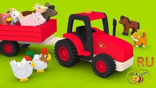Мультики про машинки Трактор на ферме Домашние животные для детей: учим названия  и голоса животных