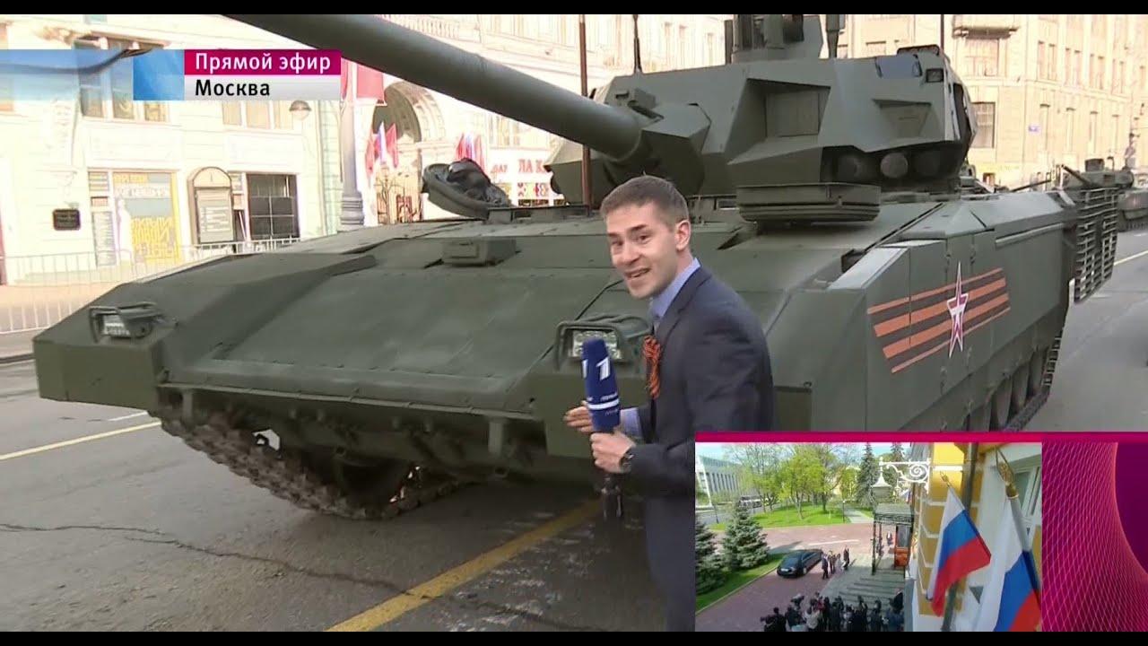 Парад Победы на Красной Площади 9 мая 2 15 года