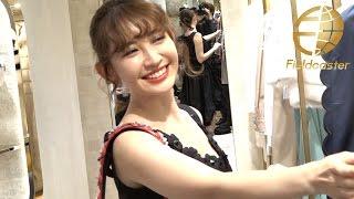小嶋陽菜 松井愛莉 三吉彩花らFENDIのVIPルームでお買い物気分! 小嶋陽菜 検索動画 30