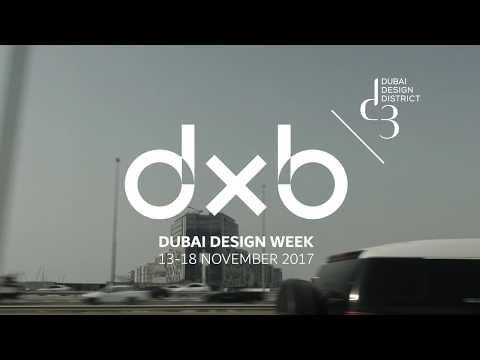 Dubai Design Week 2017 | Teaser | #DXBDW2017