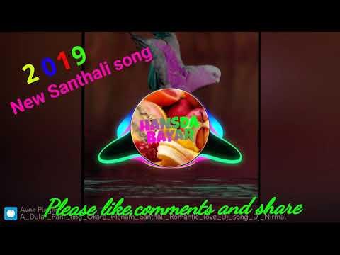 A Dular Raja Tinj Oka Re Menam //new Santhali Dj Song 2019// Dj Nirmal.