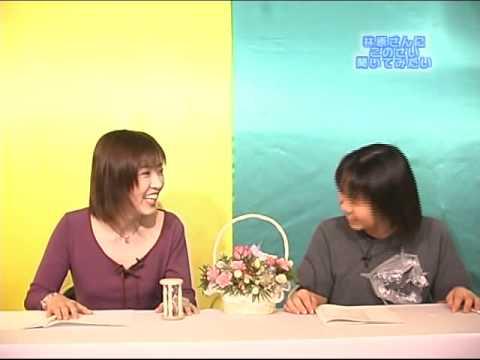 デ・ジ・キャラット「Asami Sanada & Megumi Hayashibara Q&A」
