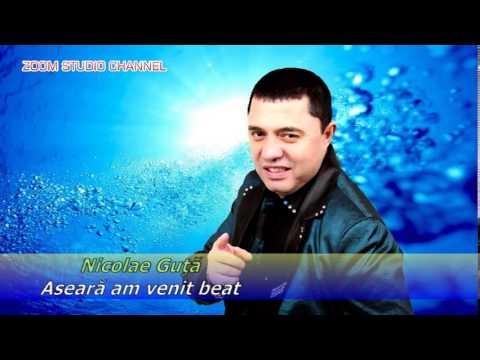 NICOLAE GUTA - ASEARA AM VENIT BEAT, ZOOM STUDIO