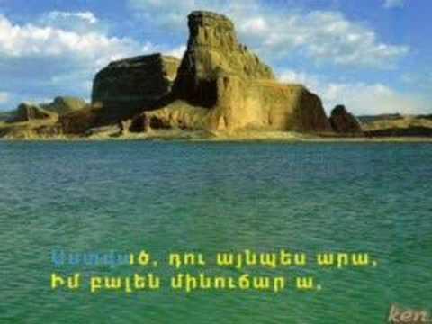 Armenian KARAOKE Djan Bales Bales
