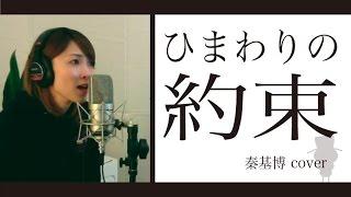 Twitter:https://twitter.com/Rune214 □チャンネル登録:https://www.youtube.com/user/Rune2dachsRecord ピアノ:Rune 歌:Rune ☆---自己紹介---☆ はじめまして!