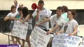 Депутати проти порно та насильства в ефірі