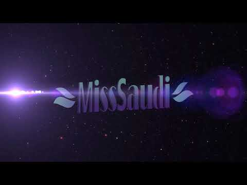 Miss saudi trailer video