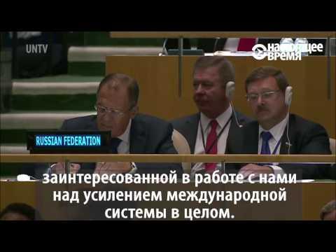 Путин против Обамы в ООН