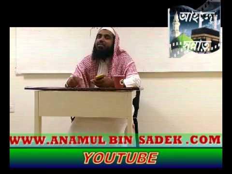 Sheikh byzeed  Rawdaha islamic Center Riyadh LEVEL 2-2