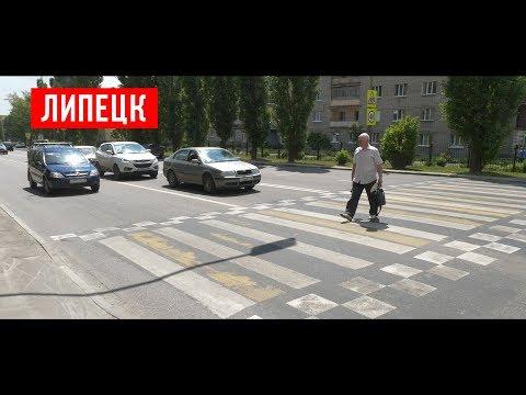 Инспекция дорог в Липецке
