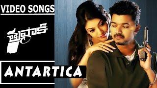 Thuppaki Video Songs || Antartica Video Song || Ilayathalapathy Vijay, Kajal Aggarwal