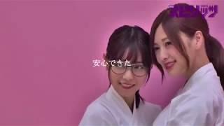 いつも・・・ 白石麻衣 西野七瀬 白石麻衣 検索動画 11