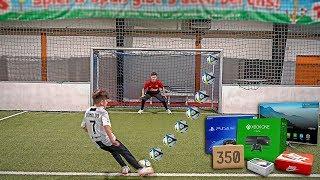 1 TOR = ALLES KAUFEN WAS DU WILLST - Fußball Challenge