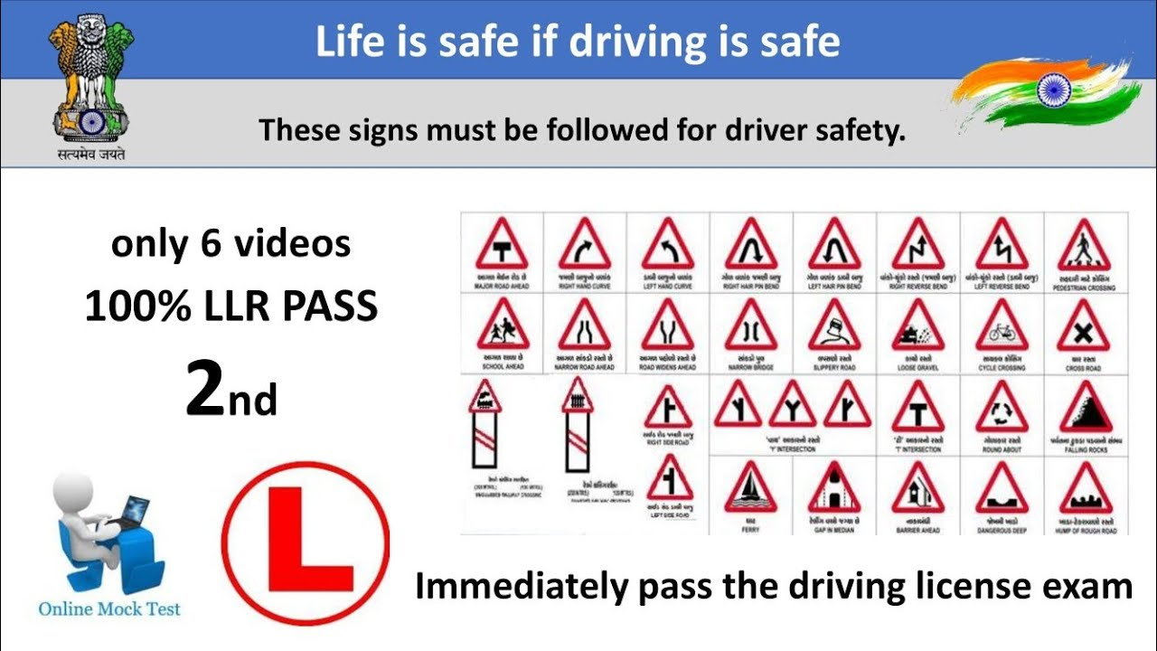Learning License Test Questions And Answers 2