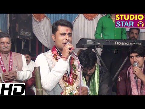 Balaji Maharaj Aaj Teri Jai Hove | Mehndipur Balaji Bhajan | New Balaji Bhajan | Studio Star