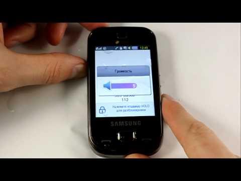 TechnoCrash#28: Samsung B5722: Immersion in water for 1 second