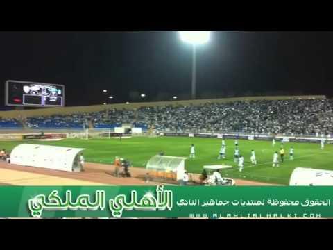 ألتراس النادي الاهلي السعودي الملكي Ultras Club Al-Ahli Saudi Royal