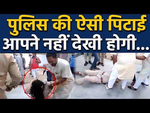 Punjab Police की