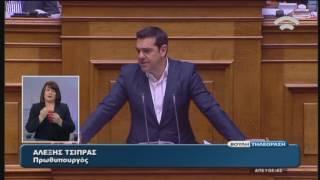 Α.Τσίπρας(Πρωθυπουργός)(Εφαρμογή της Συμφωνίας Δημοσιονομικών Στόχων)(22/05/2016)