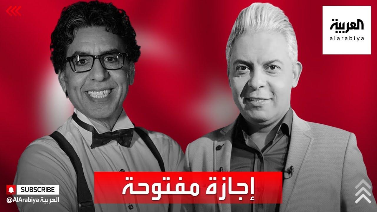 أنقرة توقف برنامجي المذيعين بقنوات الإخوان معتز مطر ومحمد ناصر  - 16:58-2021 / 4 / 11