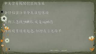 香港財經 R 20180330 2669 中海物業 2017業績