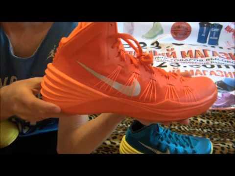 hyperdunk 2013 orange