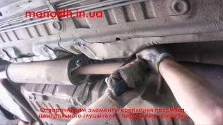 Снятие глушителя Daewoo Lanos | Chevrolet Lanos