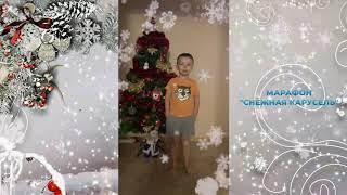 Читает Максим Петров, 5 лет