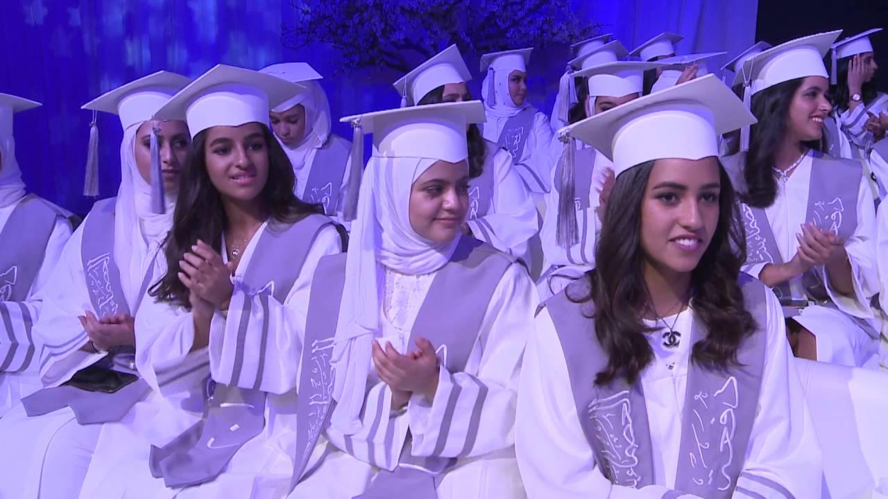 شوف بنات وطلاب الجامعه