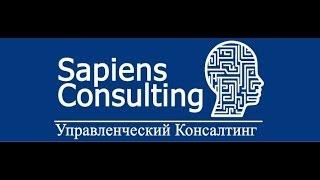 видео Стратегия компании