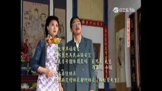 張蓉蓉 2015年最新專輯《多情玫瑰》『戲說台灣-片尾曲』