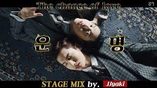 [무대교차편집/Stage Mix] 동방신기 (TVXQ!) - 운명 (The chance of love)