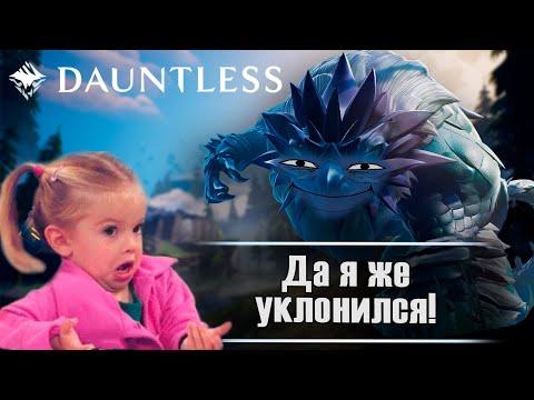 Бесплатная попаболь. Dauntless обзор.
