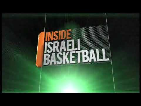 Inside Israeli Basketball - Promo