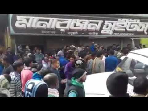 Katwa Bardhaman, West Bengal Anti Hindu Riots  1