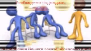 Совместные покупки Владивосток на www MirS Org