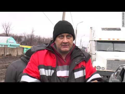 самарские знакомства с татарами