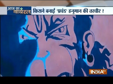 Aaj Ka Viral: Decoding the truth behind sticker of 'angry' Lord Hanuman