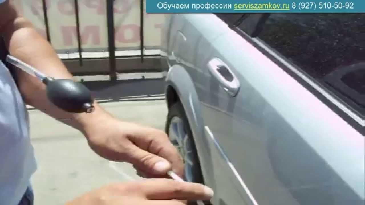 Открыть любой автомобиль удавкой