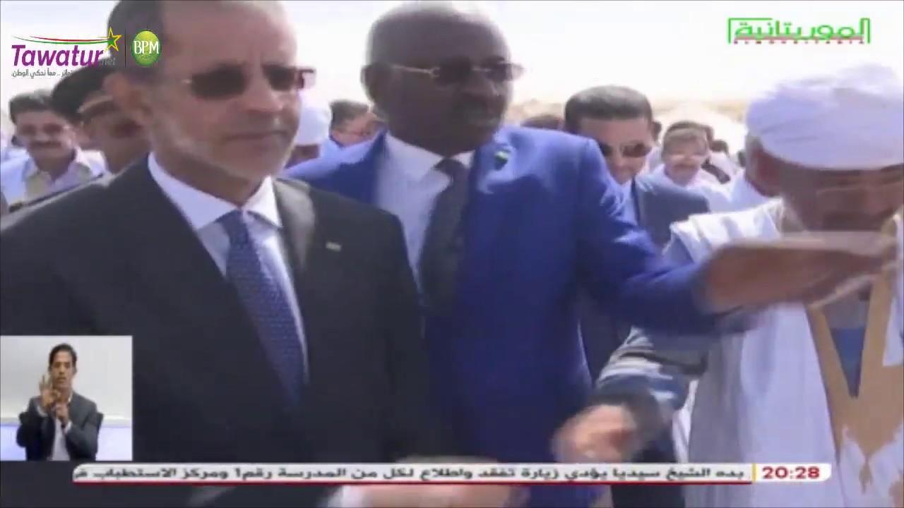 زيارة الوزير الأول إسماعيل ولد بده ولد الشيخ سيديا لبلدية أغشورگيت | قناة الموريتانية