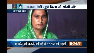 Two months on, UP Police fail to trace the abducted girl from Baghpat