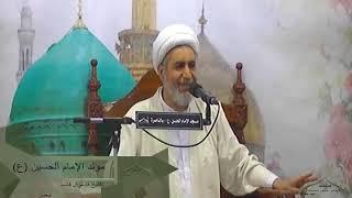 حالات وجدان الله عزوجل في قلب الإنسان - الشيخ قاسم آل قاسم